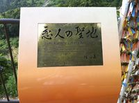 2010070501.jpg